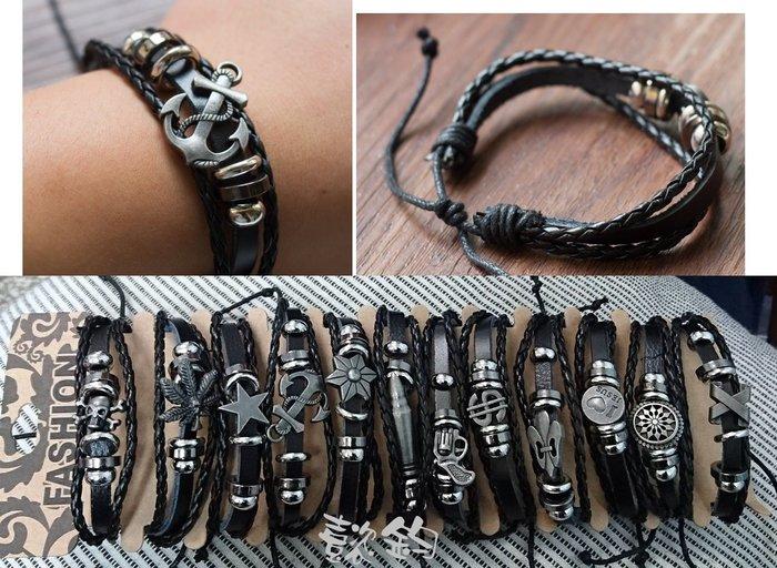 中性合金 仿皮編織手鍊 復古龐克風 皮編織手鍊 重金屬 搖滾手鍊 個性手鍊 男女 手環 禮品 手飾