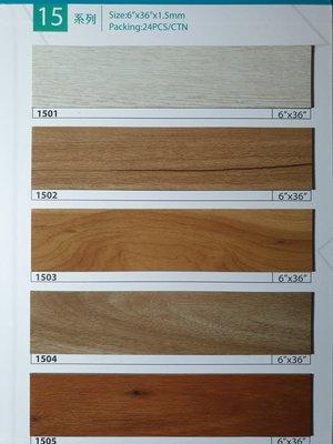 美的磚家~超值!超便宜! 木紋塑膠地磚.塑膠地板~15cmx90cmx1.5m/m質感佳 只要400元