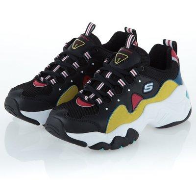 【R.T.G】SKECHERS D LITE 3.0 黑黃 老爹 增高 皮革 韓系 健走 運動 女鞋 12955BKYL