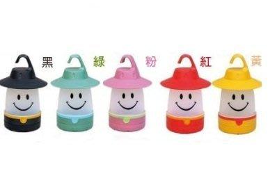 【日本商品】SMILE LED 微笑小...