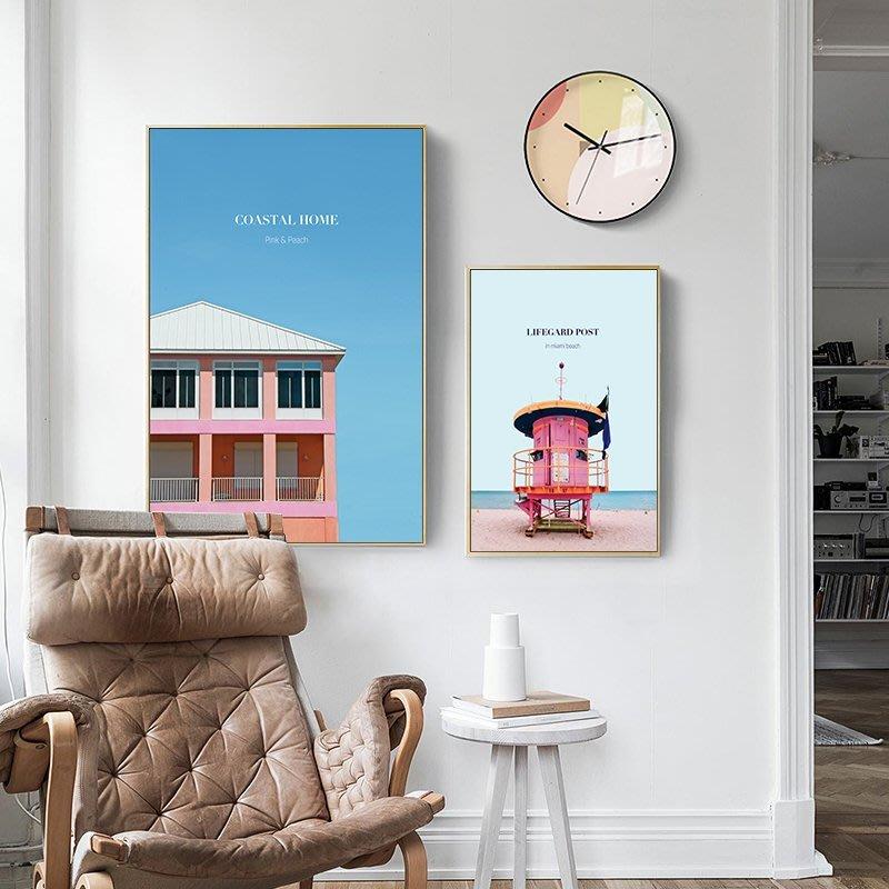 ns北歐現代簡約粉色風景組合風格裝飾畫畫芯客廳掛畫組合(3款可選)