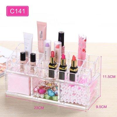 透明多功能化妝品收納盒 棉花棒盒 桌面整理儲物盒 口紅架 收納架 C141
