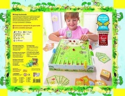 玻璃珠遊戲屋 德國製 德國桌遊 Haba 4319 恐龍彈珠桌上遊戲 益智遊戲 兒童 玩具