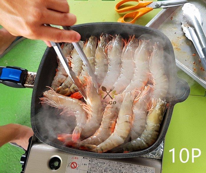 【草蝦 大草蝦 10尾 450克】急速冷凍 真正新鮮 肉質鮮甜Q彈 清蒸 炸 烤 炒 煮火鍋 皆美味 『即鮮配』