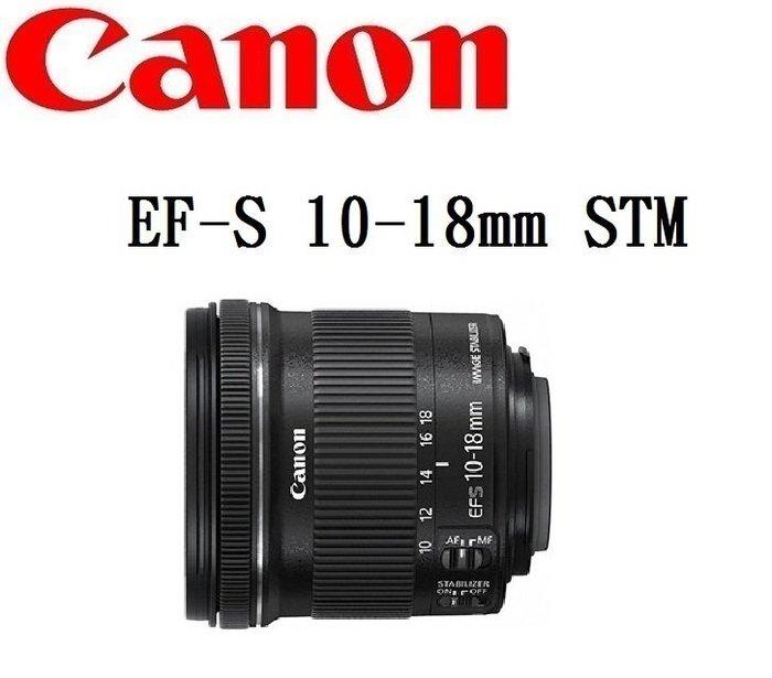 ((名揚數位)) CANON EF-S 10-18mm F4.5-5.6 IS STM 超廣角 一年保固 含JJC遮光罩