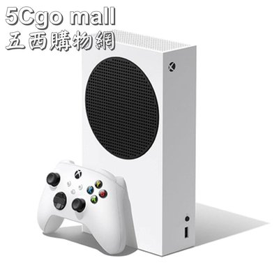 5Cgo【權宇】全新未拆公司貨Microsoft XBOX Series S單主機+控制器+線/RRS-00020 含稅