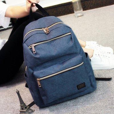 【非凡尚品】雙肩包女韓版學院風小清新布包學生書包中學生女簡約旅行背包