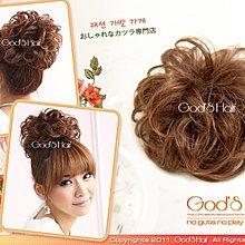 *GODSHAIR*髮量多QQ捲鳥巢式髮包 快速拉繩一體成型 【BF073】超有型QQ髮包 新娘秘書也愛用