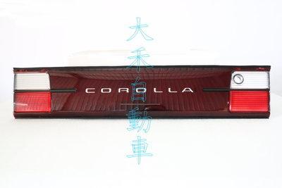 大禾自動車 日規 後飾板 後箱板 適用 豐田 COROLLA AE100 93-97