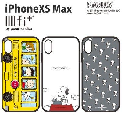 尼德斯Nydus 日本正版 史努比 Snoopy 手機殼 軟殼 耐衝擊 iPhone Xs Max -預購