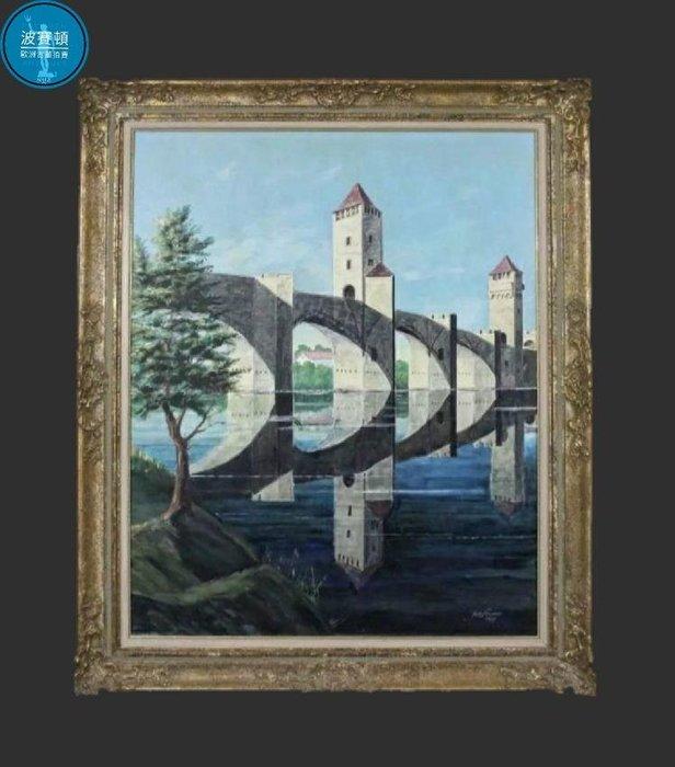 【波賽頓-歐洲古董拍賣】歐洲/西洋古董 德國古董 水中倒影裡的雙塔橋樑 大型手繪油畫 (尺寸:121×101公分)(年份:1978年)(落款:Hiemer )