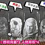 【永安】買一送一 原廠公司貨 三星 S6 & Ma...