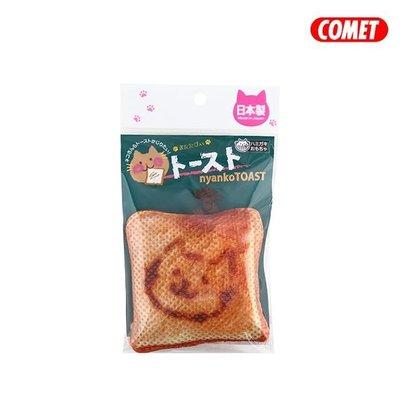 Ω永和喵吉汪Ω-日本COMET 貓壹 貓咪木天蓼玩具 來刷牙3-貓吐司