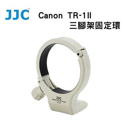 【EC數位】JJC Canon 小小白腳架環 TR-1II EF 70-200mm F4L IS/200mm f2.8