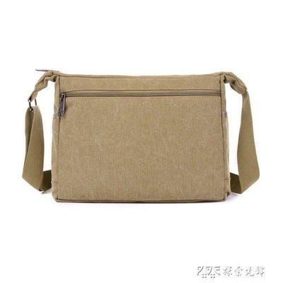 帆布小號側背包生意包電子工具包網路工具包小型多功能工具包