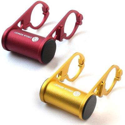 自行車配件 腳踏車配件 CIRCUS MONKEY 鋁合金 陽極 自行車 碼表 車燈 雙臂擴充座 固定座 良品優舍