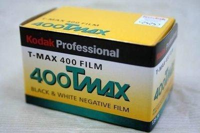 永佳相機_KODAK 柯達 TMAX 400 TMAX400 400度底片 135黑白軟片 2021/09 (2)