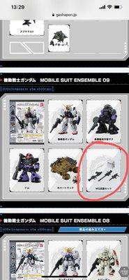 (09 Jan 更新)Gundam ensemble 09 高達扭蛋 盒蛋 武器