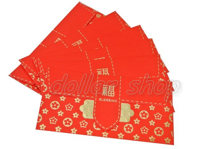 寶貝玩具屋二館☆【文具】吉祥如意褔氣包造型紅包袋6入(結婚包禮、幸運慈語書籤、摸彩適用)皮包紅包袋