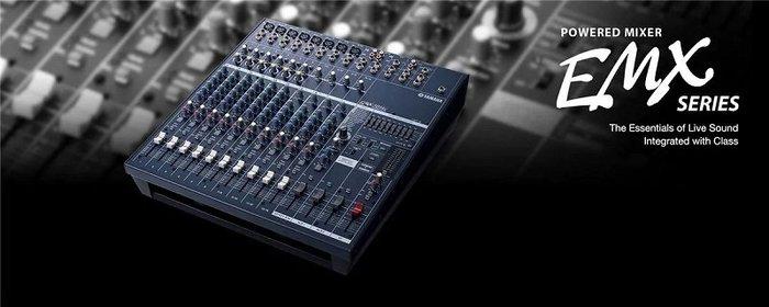 造韻樂器音響- JU-MUSIC - 全新 YAMAHA EMX5014C 14軌 混音器