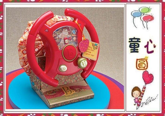 美國【B.Toys】航多路方向盤~旅行方向盤/音樂遊戲盤道路模擬◎童心玩具1館◎