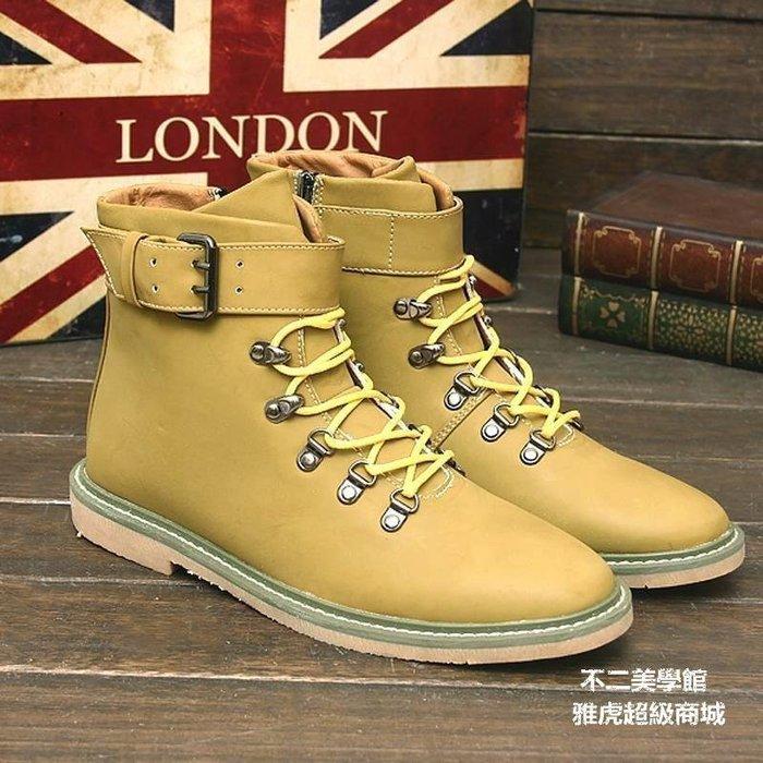 【格倫雅】^男士短靴男靴子馬丁靴英倫鉚釘皮靴沙漠靴休閑牛仔靴67575[g-l-y11