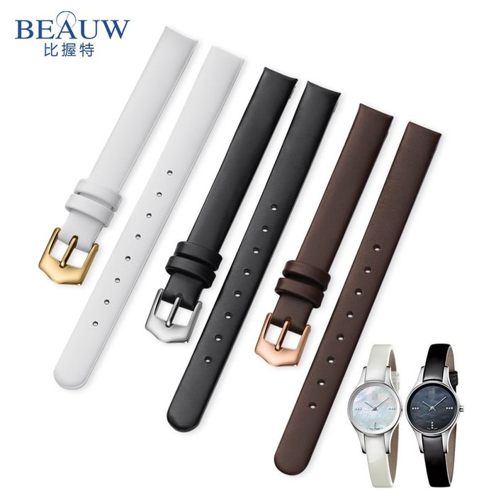 CK真皮表帶細 女款手表帶代用K43231原裝10mm弧形接口彎頭K43236手錶配件 錶帶 鋼帶 帆布 皮質
