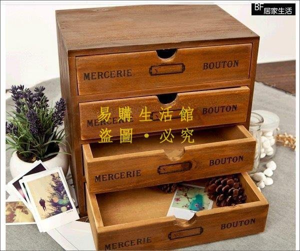 [王哥廠家直销]抽屜櫃 檔案 文件整理櫃 zakka 收納盒 儲物箱 實木 分類櫃 置物櫃 文具 分類盒 禮品LeGou_