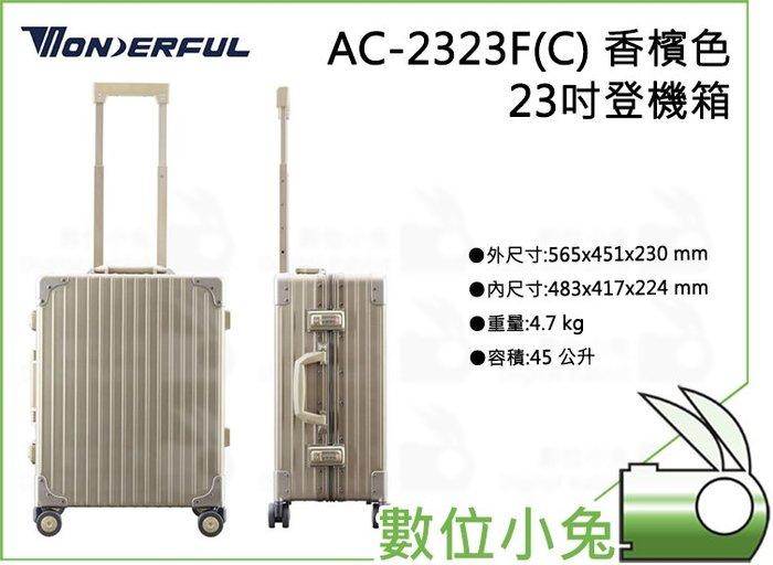 數位小兔【Wonderful 萬得福 AC-2323F(C) 香檳色 23吋登機箱】行李箱 鋁合金 旅行箱 萬向輪