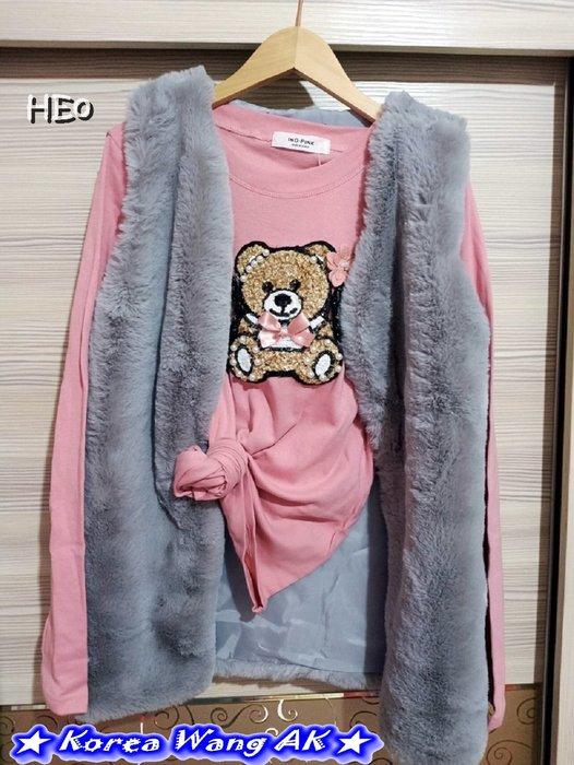 Korea Wang AK~(預購)韓國代購 東大門 貴婦閨蜜時尚派對超柔軟灰色毛毛長版背心 單件1380元【O30】