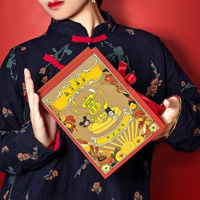 伴手禮盒包裝盒中國風春節驚喜生日禮物盒大號創意禮物盒新年糖果#禮品盒#包裝盒#創意#禮物盒