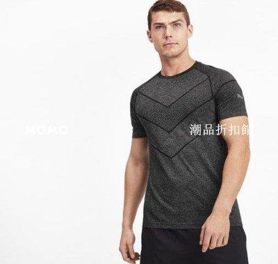 上新# 【MOMO潮品折扣館】PUMA 訓練系列 REACTIVE EVOKNIT 健身 運動 短袖T恤 鐵灰 男款 51830701