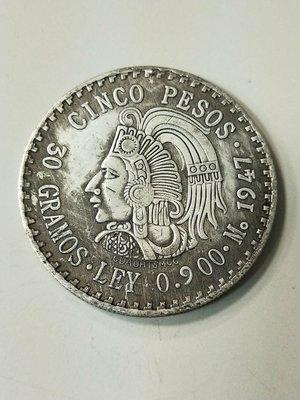 1947墨西哥貿易銀