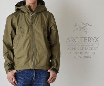 Arcteryx 始祖鳥 Leaf Alpha LT軍版戰術衝鋒衣