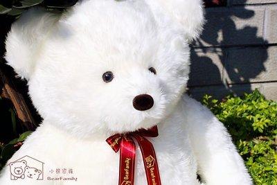 白色 粉紅色超大正牌泰迪熊120公分Made in Taiwan可繡字*免費代寫卡片*台灣手作~*小熊家族*~