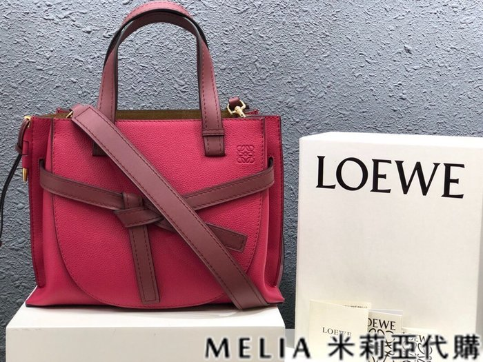 Melia 米莉亞代購 19ss LOEWE Gate Top Handle 馬鞍包 手提包 小號 超大容量 覆盆莓
