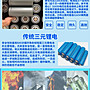(含運)60V 20AH 32650全新鋼體圓柱鋰鐵電池 鐵鋰電池 電動車 電動機車(送5A充電器)非超威鋰電池