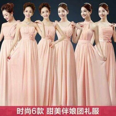 天使    佳人婚紗禮服~~~~多色多款長版晚禮服伴娘服 實拍
