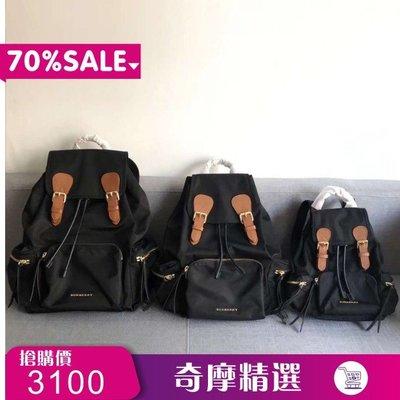 The Rucksack 尼龍拼皮革軍旅背包 雙肩背包 後背包 休閒背包 旅行背包 運動背包 筆電包 精品包 女包 包包