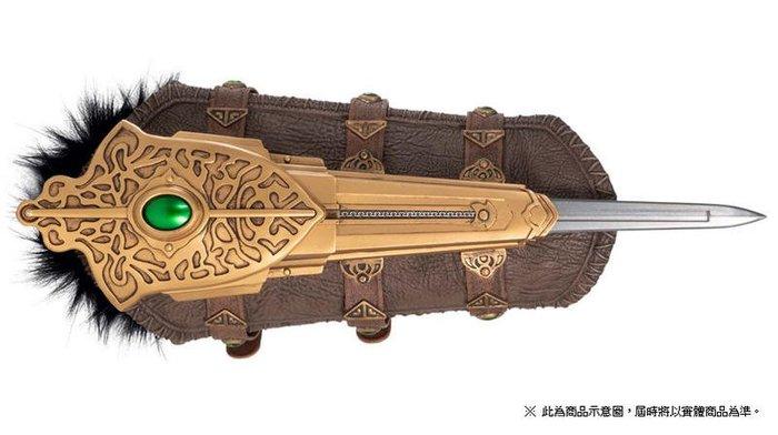 【歡樂少年】全新現貨 PS4 刺客教條 維京紀元 埃沃爾的傳奇袖劍『萬年大樓4F20』