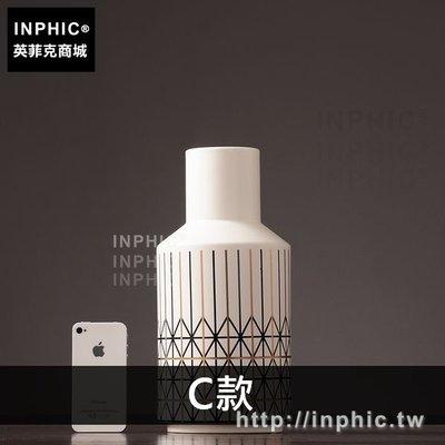 INPHIC-餐桌簡約家居插花客廳陶瓷...