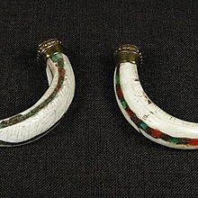 藏珠物流中心*尼泊爾鑲綠松珊瑚牙形硨磲**正硨磲*一個特價結緣400元**E136