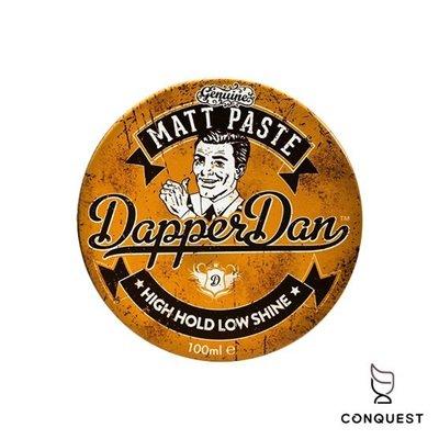 【 CONQUEST 】英國 Dapper Dan Matt Paste 油頭髮蠟 霧面啞光 黃罐 抗潮適合台灣氣候