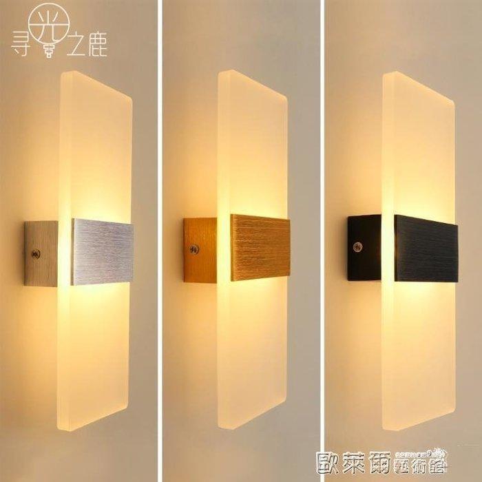 壁燈 LED長方形床頭燈壁燈客廳臥室陽臺簡約現代過道墻壁燈飾工程燈具 MKS一件免運