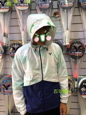 【五羽倫比】VICTOR 羽球服 Crown Collection 2019 戴資穎專屬系列 J-3972B 外套
