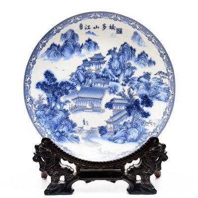青花綜合裝飾品掛盤景德鎮陶瓷器 江山多嬌 開心陶瓷96