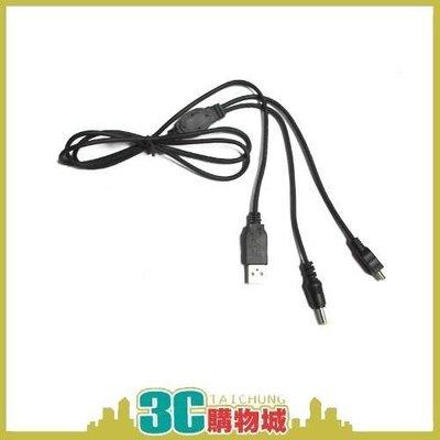 【現貨】PSP USB傳輸充電線 PSP1000 PSP2000 PSP2007 PSP3007 USB傳輸充電線