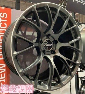 超鑫鋁圈 日本 正 RAYS G16 19吋鍛造鋁圈 5孔114.3 5孔112 5孔120 日本製