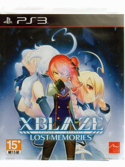 PS3  遊戲 蒼翼幻想曲 XBLAZE LOST:MEMORIES (日文亞版) 【板橋魔力】
