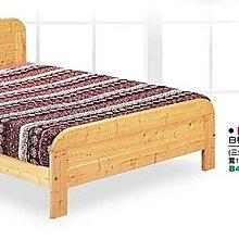 [ 家事達 ]DF- B392-6 白松木實木雙人床架 特價 DIY 組裝 限送中部
